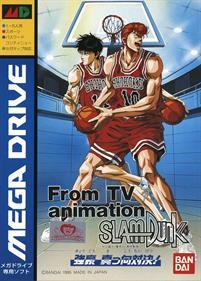 From TV Animation Slam Dunk: Kyougou Makkou Taiketsu!