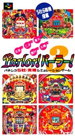 Kyouraku Sanyou Toyomaru Parlor! Parlor! 3