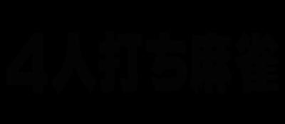 4 Nin Uchi Mahjong - Clear Logo