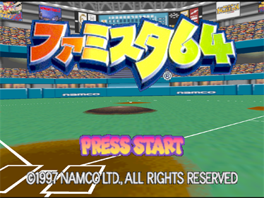 Famista 64 - Screenshot - Game Title