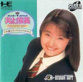 Inoue Mami: Kono Hoshi ni Tatta Hitori no Kimi