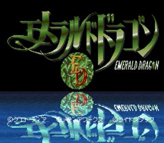 Emerald Dragon - Screenshot - Game Title