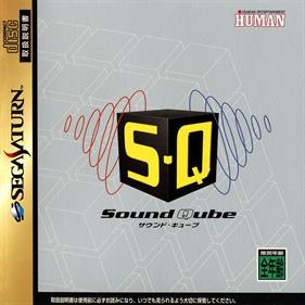 Sound Qube