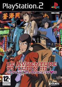 Lupin Sansei: Lupin ni wa Shi o, Zenigata ni wa Koi o