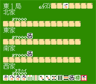 4 Nin Uchi Mahjong - Screenshot - Gameplay