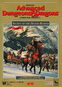 Advanced Dungeons & Dragons: Secret of the Silver Blades