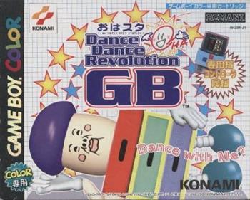 Oha Suta Dance Dance Revolution GB
