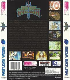 Magic Knight Rayearth - Box - Back