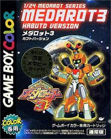 Medarot 3: Kabuto Version