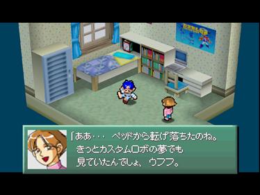 Custom Robo - Screenshot - Gameplay