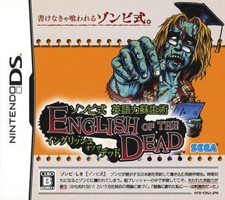 Zombie Shiki: Eigo Ryoku Sosei Jutsu: English of the Dead