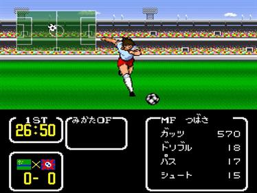 Captain Tsubasa III: Koutei no Chousen - Screenshot - Gameplay
