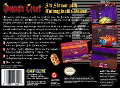 Demon's Crest - Box - Back