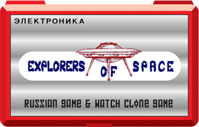 Explorers of Space - Clear Logo