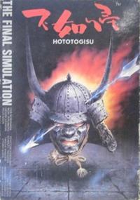 Hototogisu