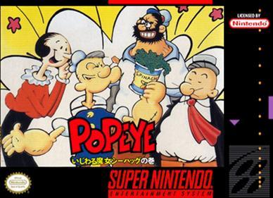 Popeye: Ijiwaru Majo Seahag no Maki - Fanart - Box - Front