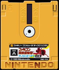 Famicom Tantei Club Part II: Ushiro ni Tatsu Shoujo: Zenpen - Fanart - Cart - Front