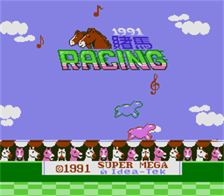 1991 Du Ma Racing - Screenshot - Game Title