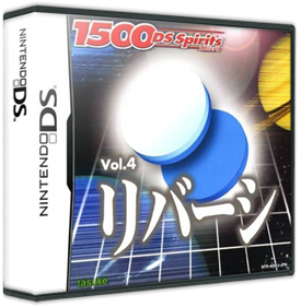 1500 DS Spirits Vol. 4: Reversi - Box - 3D