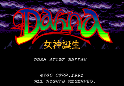 Dahna: Megami Tanjou - Screenshot - Game Title