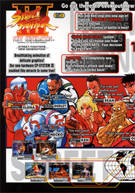 Street Fighter III: New Generation - Advertisement Flyer - Front