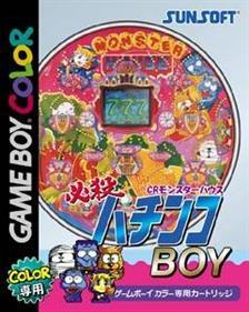Hissatsu Pachinko Boy CR Monster House