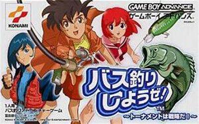 Bass Tsuri Shiyouze!: Tournament wa Senryaku da!