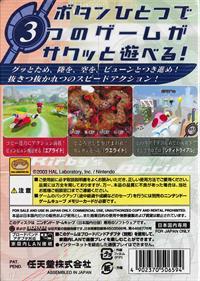 Kirby Air Ride - Box - Back