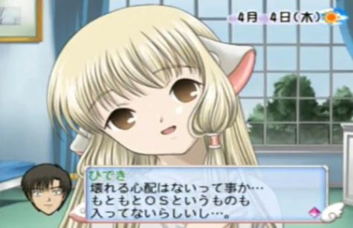 Chobits Chiidake No Hito