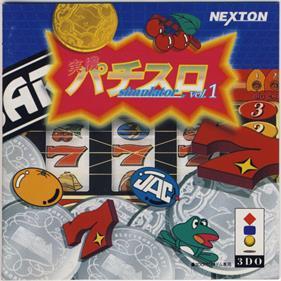 Jikki Pachi-Slot Simulator Vol. 1