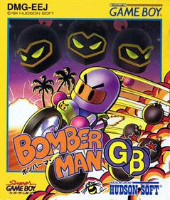 Bomber Man GB