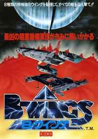 B-Wings