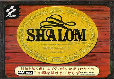 Shalom: Knightmare III - Box - Front