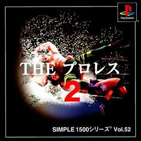 Simple 1500 Series vol.052: The Wrestler World 2