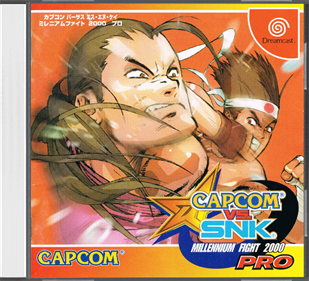 Capcom vs SNK: Millennium Fight 2000 Pro