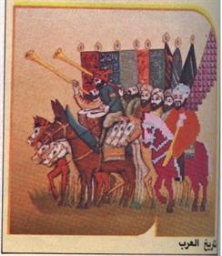 Arab History