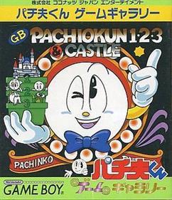 Pachio-kun: Game Gallery