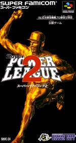 Super Power League 2