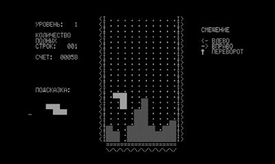Tetris - Screenshot - Gameplay