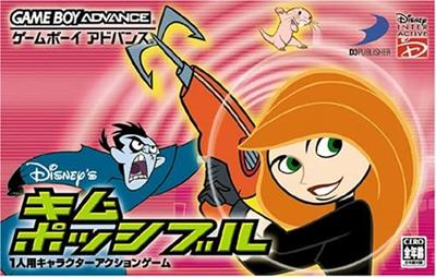 Disney's Kim Possible: Revenge of Monkey Fist