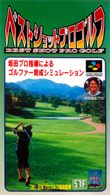 Best Shot Pro Golf
