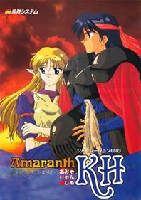 Amaranth KH