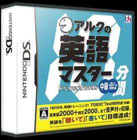 ALC no 10-punkan Eigo Master: Chuukyuu - Box - 3D