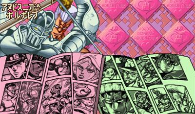 JoJo's Bizarre Adventure: Heritage for the Future - Screenshot - Game Select