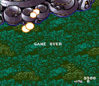 Acrobat Mission - Screenshot - Game Over