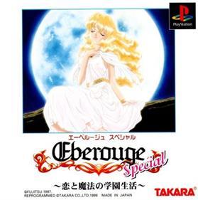 Eberouge Special: Koi to Mahou no Gakuen Seikatsu
