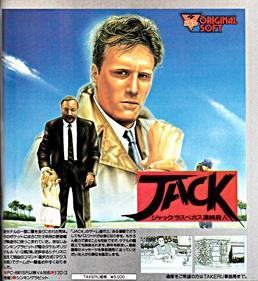 Jack: Las Vegas Renzoku Satsujin