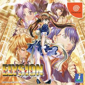 Elysion: Eien no Sanctuary