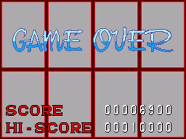 Shadow Dancer: The Secret of Shinobi - Screenshot - Game Over