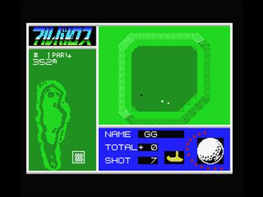 Albatross - Screenshot - Gameplay